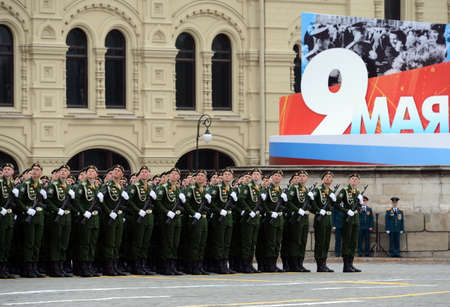 regiment: Cadets Military-space Academy named after AF Mozhaisky during the parade.