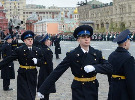 regiment: Presidential regiment.