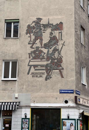 Wall relief depicting hunters on the building in Vienna.