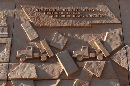 Detail of the monument to the builders of Volgodonsk.