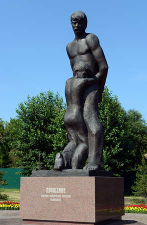 Barnaul. Monument Farewell. The victims of political repressions dedicated