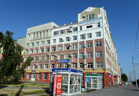 Branch of the all-Russian financial and economic Institute in Barnaul.