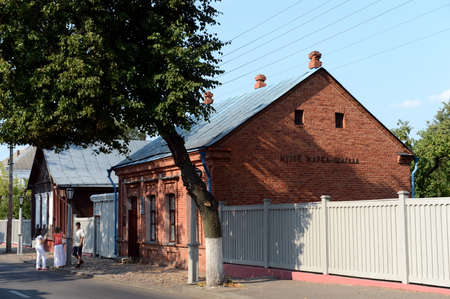 The Museum of Marc Chagall in Vitebsk.