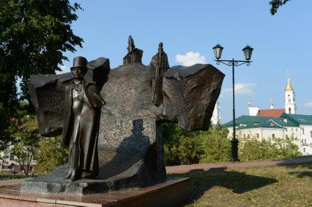 pushkin: Alexander Pushkin in Vitebsk. Editorial