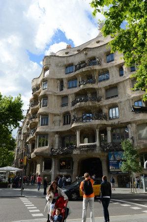 Casa Mila (Casa Mila-La Pedrera), the architect A. Gaudi in Barcelona. Editorial