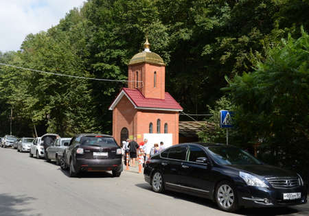 Chapel of St. John the Baptist at the source Holy Hand in the name of St. John the Baptist near Krymsk. Editorial