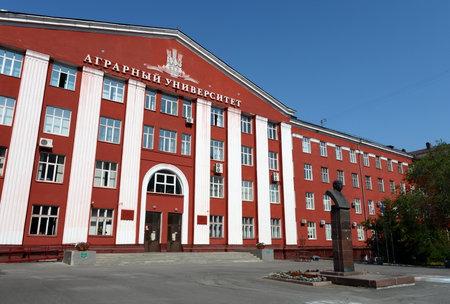 agrarian: Altai State Agrarian University.