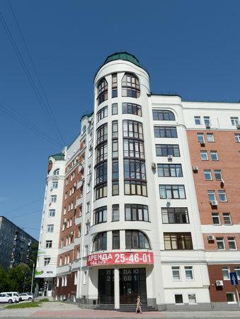 The hotel Alisa in Barnaul.