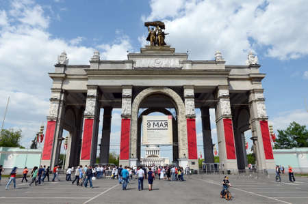 The main gate of the All-Russian Exhibition Center in Moscow.