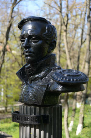 Bust of Mikhail Lermontov, opened in 1972 in the park at the intersection of Lenin Street and Lermontov Lane in Volgodonsk.