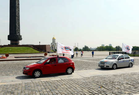 Automobile rally for the sake of preserving peace on the Poklonnaya Hill in Moscow. Editorial