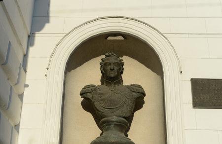 Bust of Admiral Lazarev in Sevastopol.
