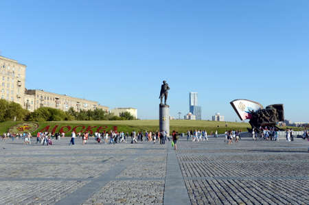 Victory Park on Poklonnaya Hill of Moscow.
