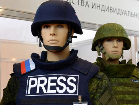 Unified modular bulletproof vest for journalists