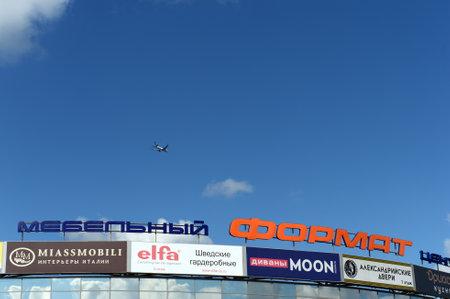 The plane above the shopping center Format in Mytishchi.