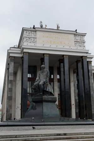 Russian State Library and a monument to Fyodor Dostoyevsky.