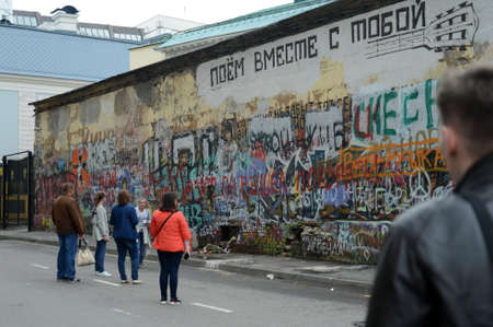 Wall of Victor Tsoi on the Old Arbat.