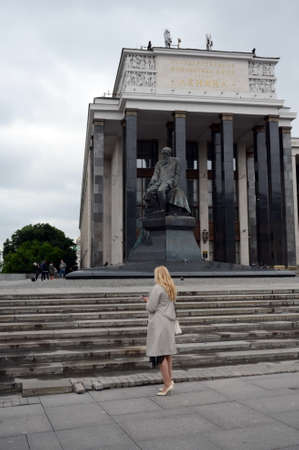 An unknown woman at the Russian State Library.