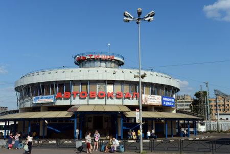 The bus station of Mytishchi.