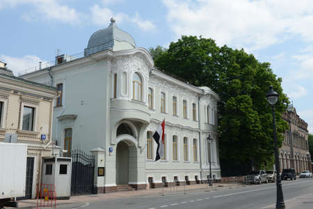 Consulate of Egypt in the former mansion of J. Recca.