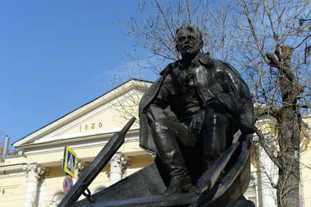 Monument to writer Mikhail Sholokhov on Gogol Boulevard in Moscow.