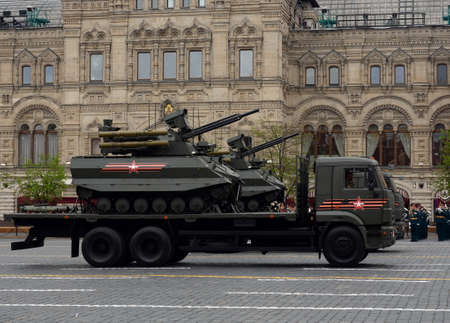 Multifunctional unmanned combat reconnaissance and fire support module