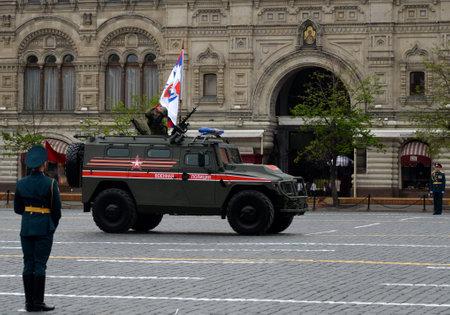 Russian multipurpose armored car