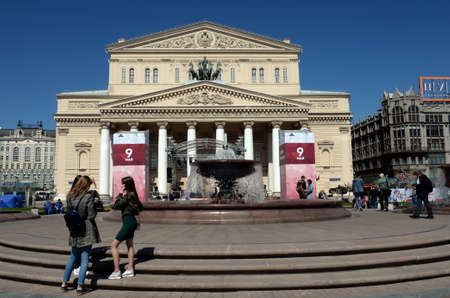 State academic Bolshoi Theater of Russia in the center of Moscow. Editorial