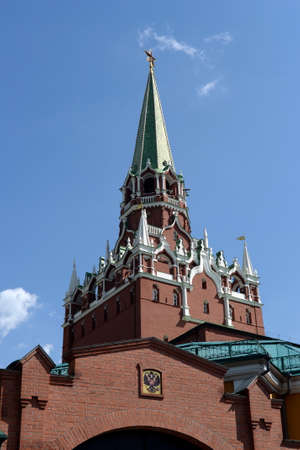 The Trinity Tower of the Moscow Kremlin Editorial