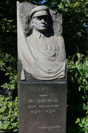 Monument to the Soviet commander, Red Commander Yakov Melkumov at the Novodevichy Cemetery in Moscow.