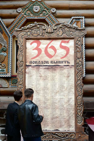 Men at the list of occasions to drink at a museum in the Izmailovsky Kremlin of Moscow Editorial