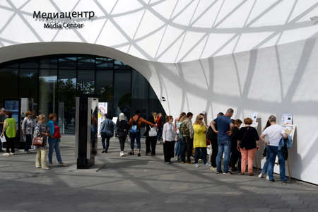 The people at the media center of the natural-landscape Park Zaryadye in Mosco Editorial