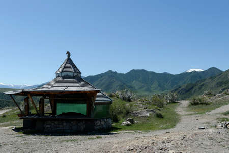 Tourist gazebo in the area of ??Chui-Katun valley. altai republic Stock Photo