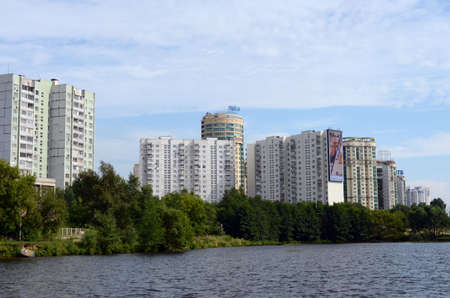 Houses in the left-Bank district of Moscow on a Sunny summer day
