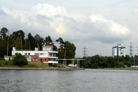 Search and Rescue Station Levoberezhnaya on the Canal. Moscow