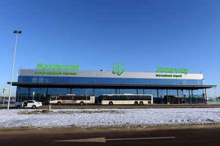 Zhukovsky International Airport in Moscow Region