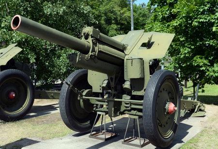 122-mm howitzer sample M-30 sample 1938 at Poklonnaya hill in Moscow Redakční