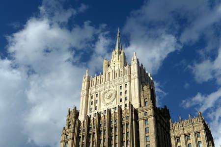Smolenskaya Square Moscow