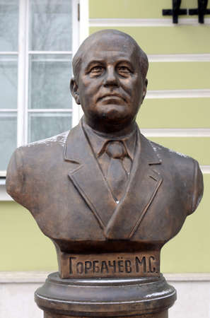 A bust of the President of the USSR Mikhail Gorbachev in the Avenue of the rulers of Russia in Moscow Editorial