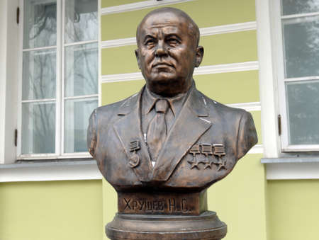 Bust of Nikita Khrushchev on the Avenue of the rulers of Russia in Moscow