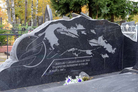 Monument to the crew of the transport aircraft Il-76 in Vitebsk, shot down in Somalia on March 23, 2007