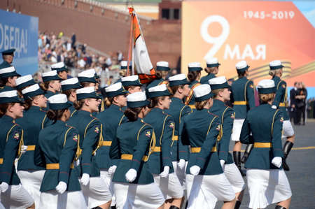 Female cadets of the Military University and the Volsky military Institute of material security at the dress rehearsal of the parade on red square in honor of Victory Day
