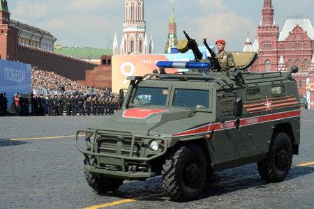 Russian multi-purpose armored car
