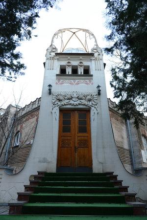 House on Bogdan Khmelnitsky street in Simferopol, which on April 29, 1919 announced the creation of the Crimean Soviet Socialist Republic