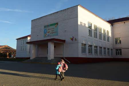 Alexander Nevsky secondary school in Ryazan region
