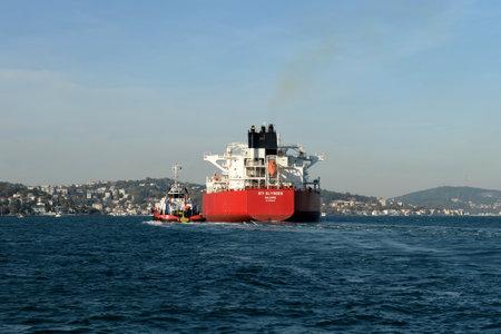 STI ELYSEES oil tanker in the Bosphorus Strait