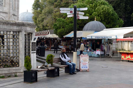 The intersection of Eyup Eskele and Feshane streets in the Eyupsultan district of Istanbul 新聞圖片