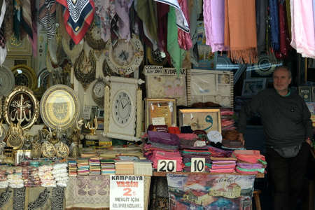 Shop at Eyup Sultan square in Istanbul