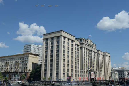 Group of tactical front-line bombers with variable sweep wing Su-24M (Fencer) in the skies over Moscow during the parade dedicated to the 75th anniversary of Victory