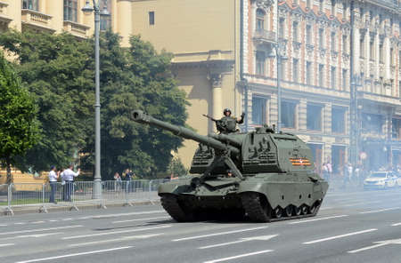 Russian 152-mm divisional self-propelled howitzer